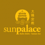 Asian-Restaurant-Logo-3
