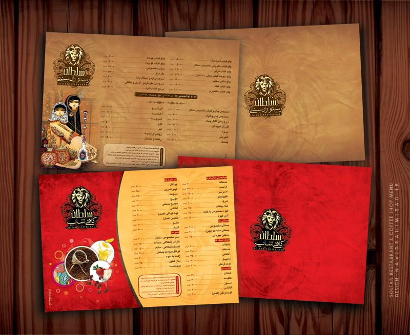 Men y dise o 40 de las mejores cartas de restaurante del for Disenos de menus para cafeterias