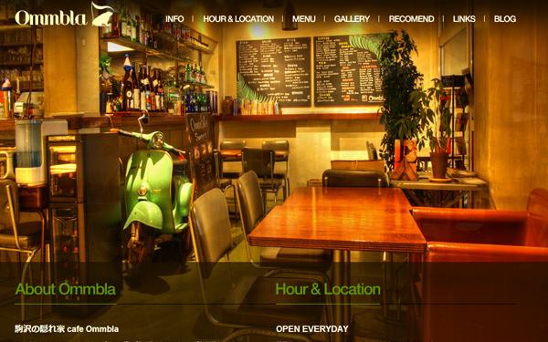 Cafe Ommbla