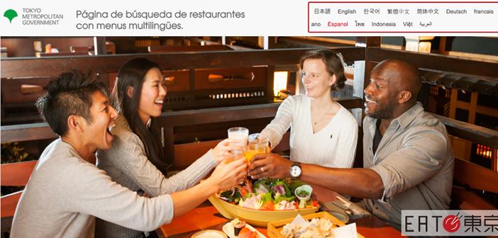 La-ciudad-de-Tokio-facilita-a-los-turistas-el-acceso-a-los-restaurantes-con-una-web-en-13-idiomas