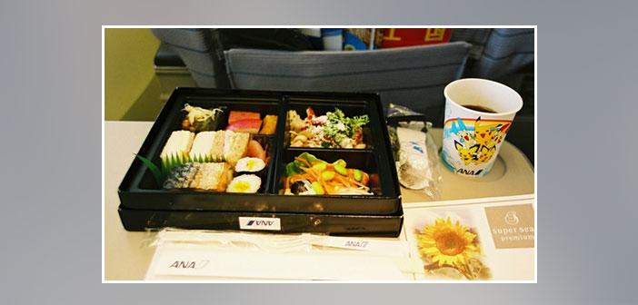 ANA-Airlines---Premium-economy-dinner