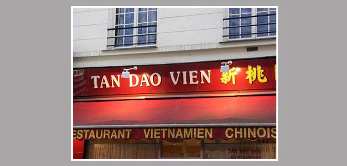 No hay forma de camuflar ese nombre ni en letras chinas, así que no hay necesidad de complicarse