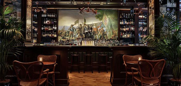 El Bar Black Tail en Nueva York.