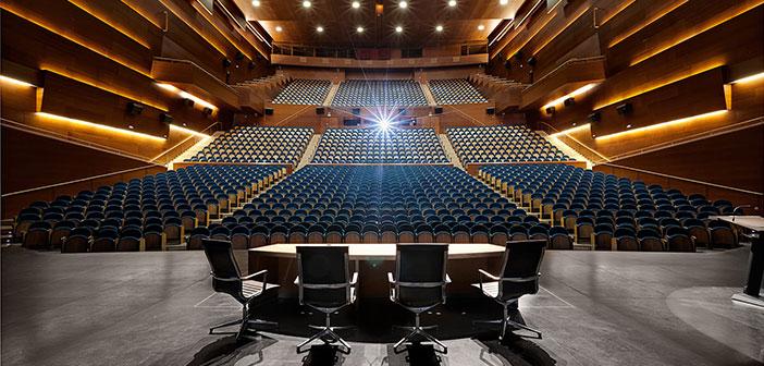El auditorio del Kursaal en Donostia.
