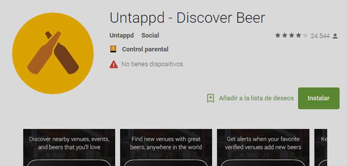 Este Foursquare para los amantes de la cerveza permite encontrar los mejores bares a nuestro alrededor y localizar las mejores microcervecerías.