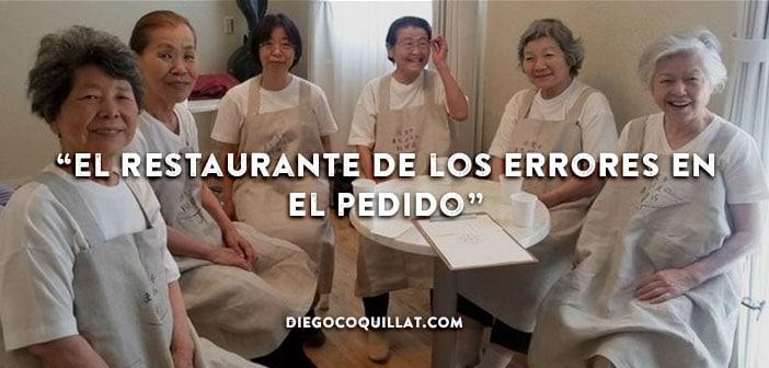 """""""El restaurante de los errores en el pedido"""" que emplea a personas con demencia como camareros"""