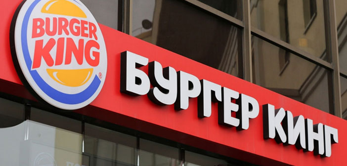 It is not their main function, but as Burger King customers in Russia will enter this game of change and marketing Whoppercoins, we will explain the move: the holder of this coin can sell 1700 WhopperCoins slightly less than the price of a Whopper, so you earn money with the operation, and the other agent will earn a Whopper hamburger at a lower price, It is not a very important business, but both are benefited.