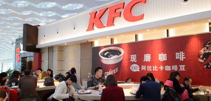 Diners un des restaurants KPRO, appartenant à la chaîne de restauration rapide KFC, qui est dans la ville de Hangzhou, Chine, Ils seront en mesure de payer avec le visage. La maison a depuis vendredi dernier avec un nouveau terminal inséré dans le restaurant de mur qui permet à notre ordre et balaye le visage du client.