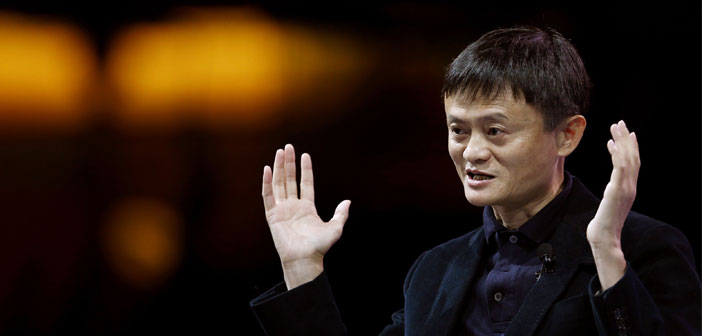 Jack Ma, president and founder of Alibaba Group Holding Limited